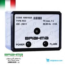 رله RE3 مشعل گازی صنعتی برهما Brahma