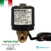 شیر برقی نفت E11*25 برهما Brahma - اتصال 1/4 اینچ
