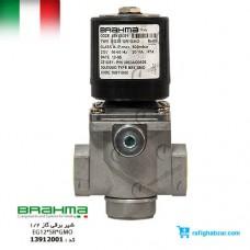 شیر گاز تک ضرب پایه آلومینیومی EG12*SR برهما Brahma - اتصال 1/2 اینچ