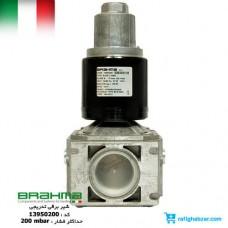 شیر گاز تدریجی EG40*L برهما Brahma - اتصال 1/2-1 اینچ