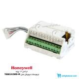 ترانس 12 پایه ترموستات دیجیتال هانیول مدل T6861