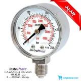 فشارسنج اکسیژن 16 و 250 بار InstruMate