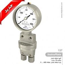 گیج اختلاف فشار InstruMate مدل 137