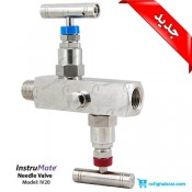 شیر سوزنی InstruMate Needle Valve مدل IV20 Block & Bleed valve