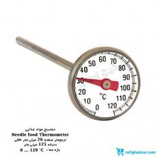 ترمومتر مواد غذائی InstruMate  صفحه 25 میلیمتری دنباله 12.5 سانت اتصال افقی
