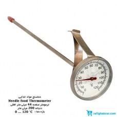 ترمومتر مواد غذائی InstruMate  صفحه 44 میلیمتری دنباله 20 سانت اتصال افقی