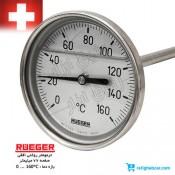 ترمومتر روغنی Rueger ساخت سوئیس