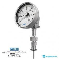 ترمومتر تلسکوپی ویکا WIKA مدل S55.50