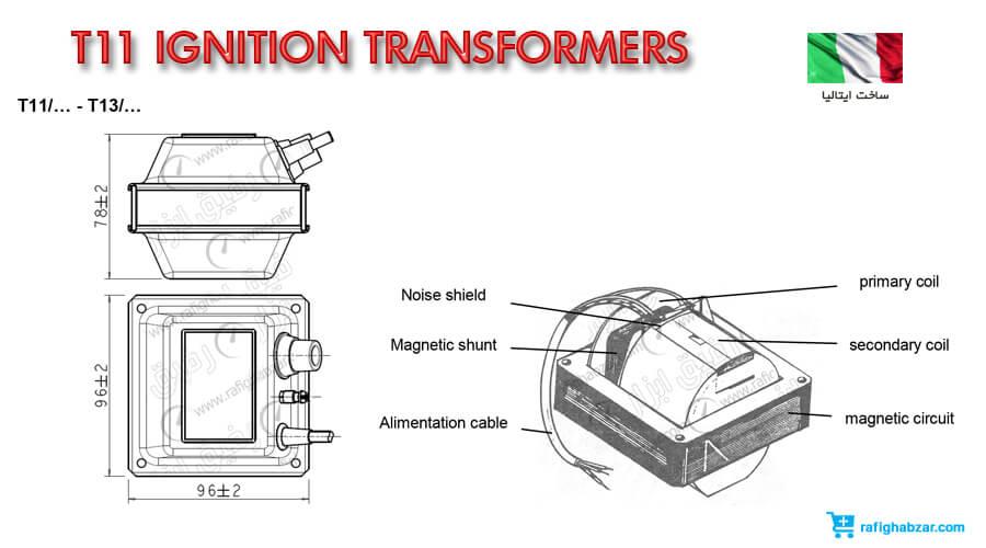 ترانسفورماتور جرقه 110 ولت برهما Brahma مدل T11 ساخت ایتالیا