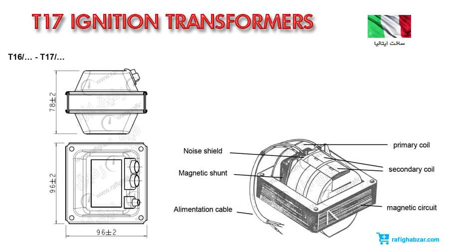 ترانسفورماتور جرقه 220 ولت برهما Brahma مدل T17 ساخت ایتالیا
