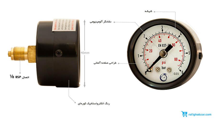 مانومتر خشک افقی صفحه 40 میلیمتر DRAGON