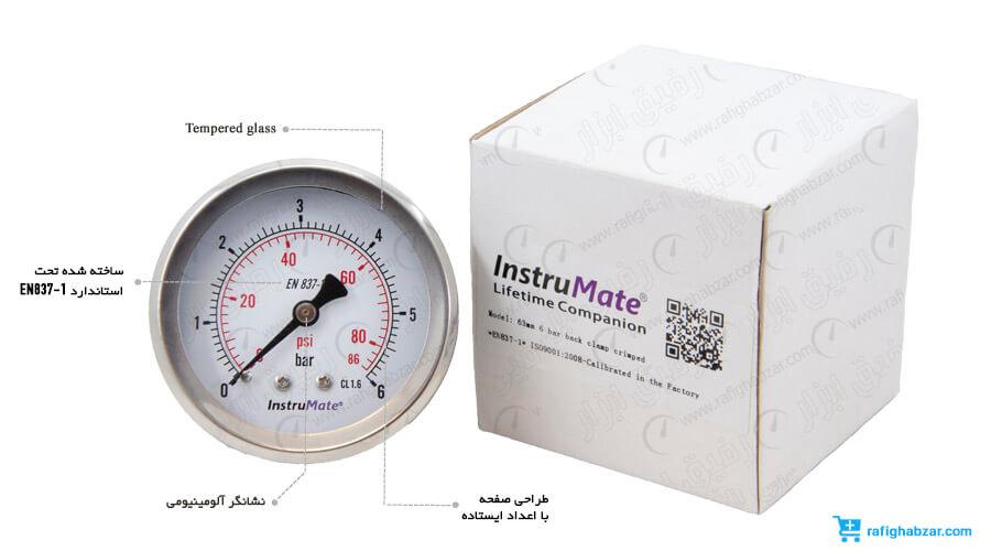 فشارسنج خشک 6 سانت 6 بار افقی همراه با کلمپ InstruMate
