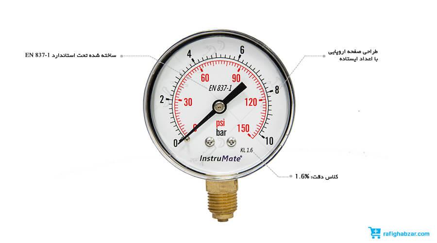 مانومتر خشک عمودی صفحه 63 میلیمتر InstruMate 10 بار