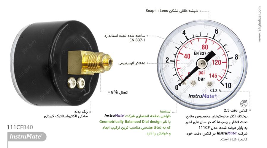 مانومتر خشک 10 بار InstruMate صفحه 4 سانت افقی