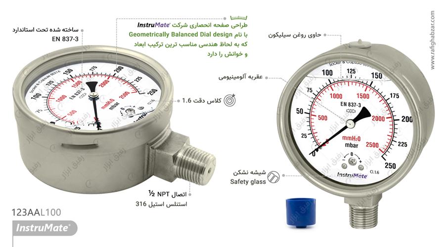 مانومتر تمام استیل میلی بار InstruMate صفحه 10 سانت مدل 123AA