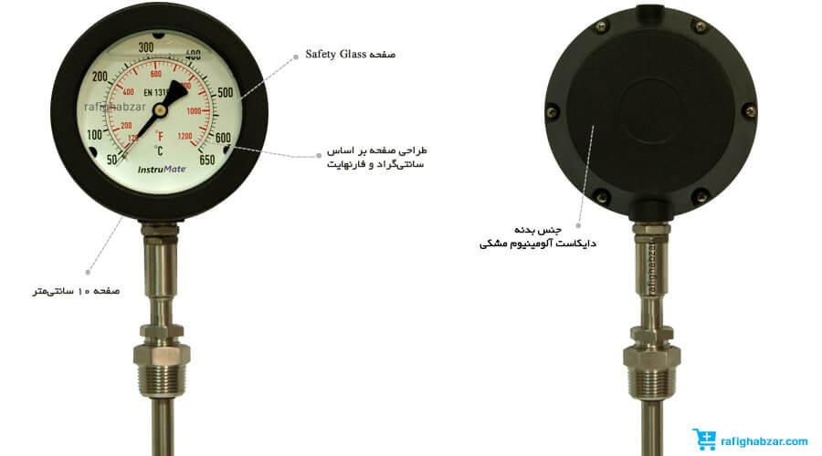 ترمومتر گاز خروجی موتور دیزلی