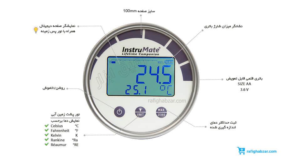 ترمومتر دیجیتال InstruMate مدل DT-H