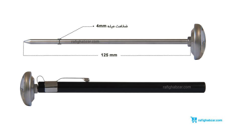 ترمومتر مواد غذائی صفحه 26 میلیمتری دنباله 12.5 سانت اتصال افقی