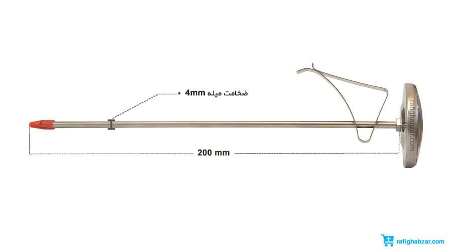 ترمومتر مواد غذائی صفحه 44 میلیمتری دنباله 20 سانت اتصال افقی