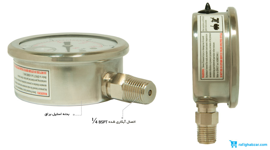 فشارسنج روغنی مخصوص دستگاه تصفیه آب