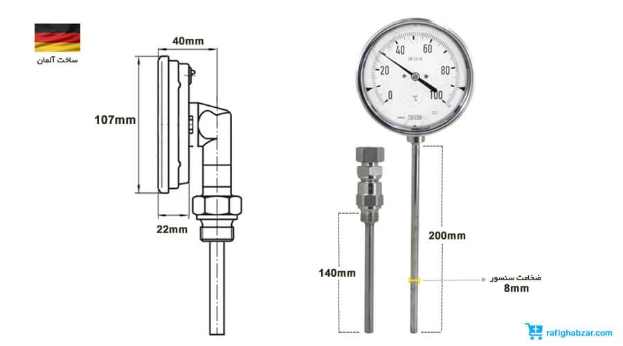 ترمومتر روغنی ویکا WIKA مدل R54.42 استنلس استیل 316